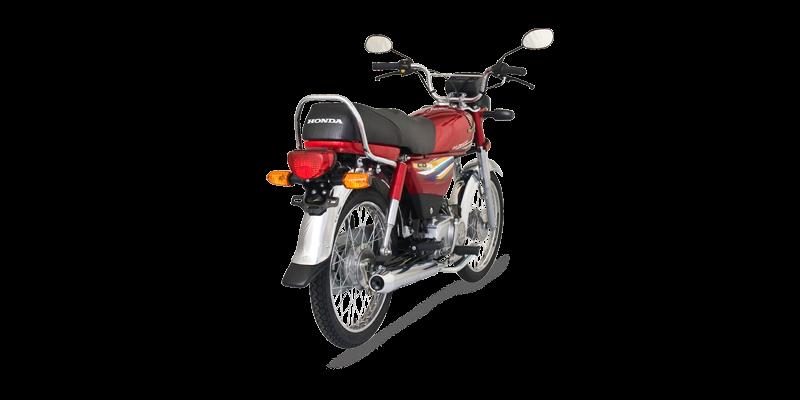Fuel Economy: Atlas Honda CD 70 2014 Specifications
