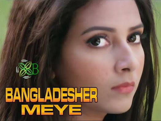 Bangladesher Meye, Akassh, Ankush Hazra, Subhasree Ganguly