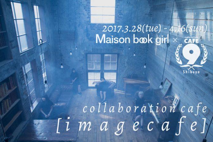 Maison Book Girl Cafe