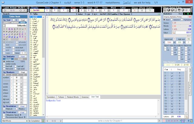 تحميل برنامج القرآن الكريم للكمبيوتر Download QuranCode