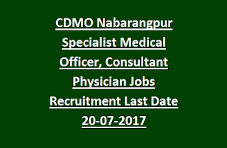 Chief District Medical Officer CDMO Nabarangpur Specialist Medical Officer, Consultant Physician Jobs Recruitment Last Date 20-07-2017