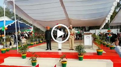 गुना में 70 वां गणतंत्र दिवस मनाया | Guna news