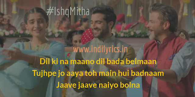 Gud Naal Ishq Mitha | Full Song lyrics with English Translation and Real Meaning | Ek Ladki Ko Dekha Toh