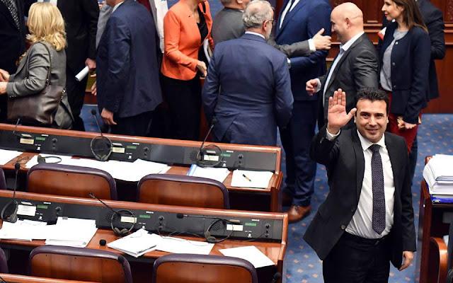 Ζάεφ στη DW: «Είμαι Μακεδόνας από τη Βόρεια Μακεδονία»