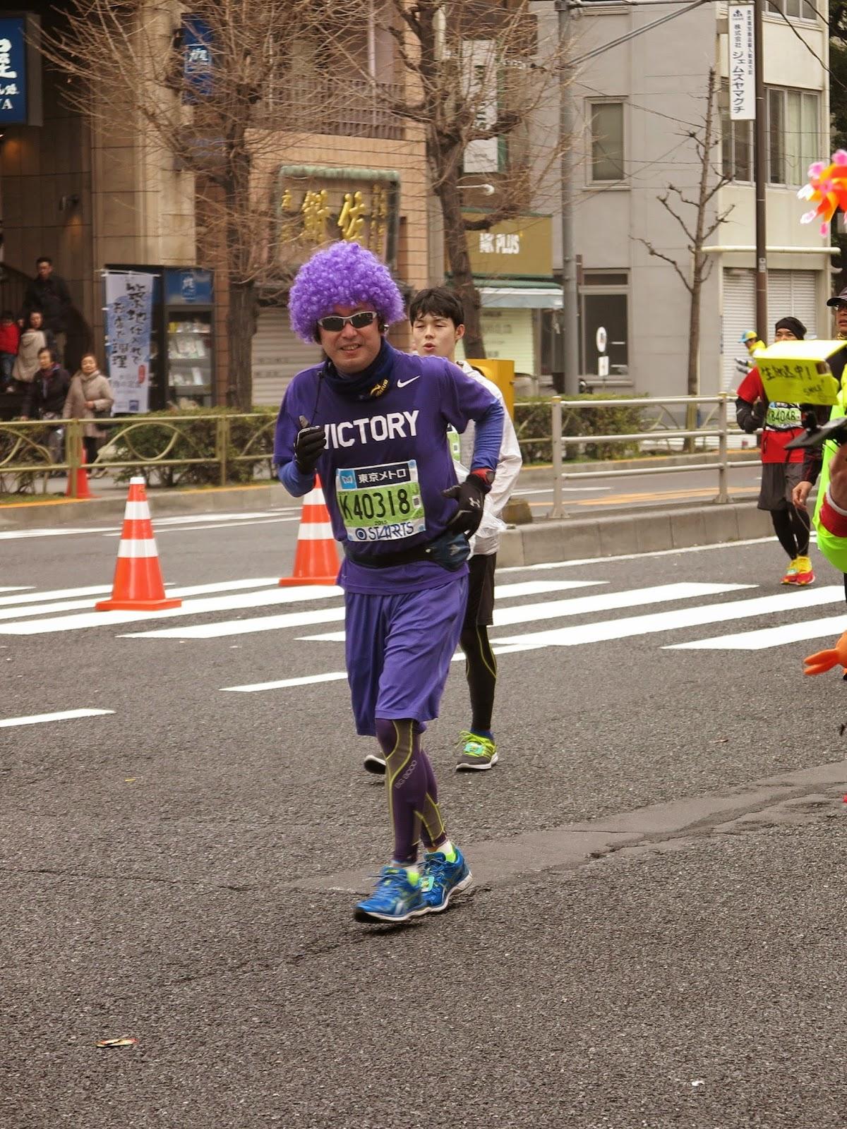 Victory in the Tokyo Marathon 2015, Taito ward, Tokyo, Japan.