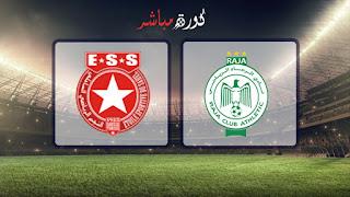 مشاهدة مباراة الرجاء والنجم الساحلي بث مباشر 26-01-2019 كأس زايد للأندية الأبطال