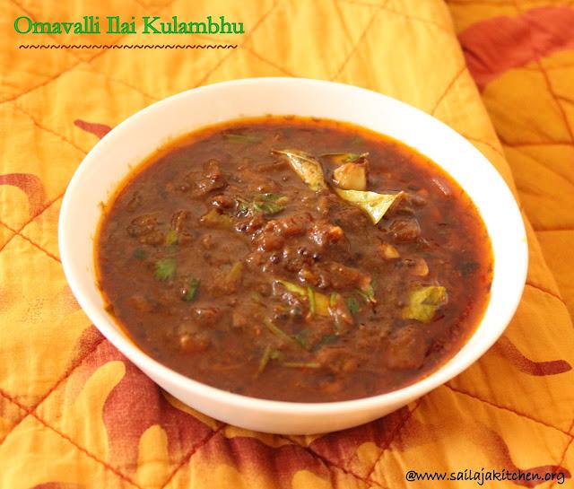 images of Omavalli Ilai Kulambu / Karpooravalli Ilai Kulambhu / Karpooravalli Kuzhambu / Karpooravalli Leaves Gravy