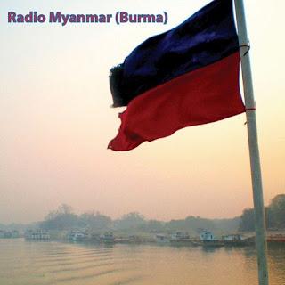 Radio Myanmar (Burma), Sublime Frequencies