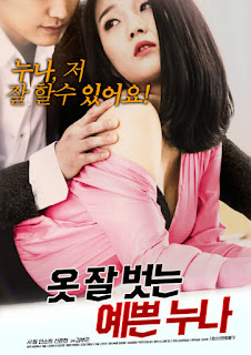 Undressing Pretty Sister (2019)