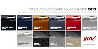 المواصفات الرسميه لهوندا اكورد 2013 الجديده   الألوان