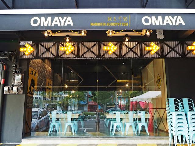 Omaya Mount Austin JB