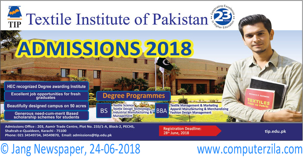 Textile Institute Of Pakistan Admissions Fall 2018 Computer Zila
