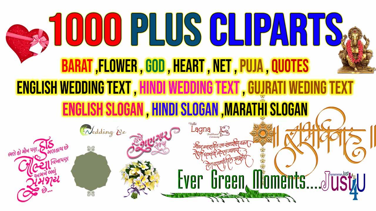 Png Clip Arts
