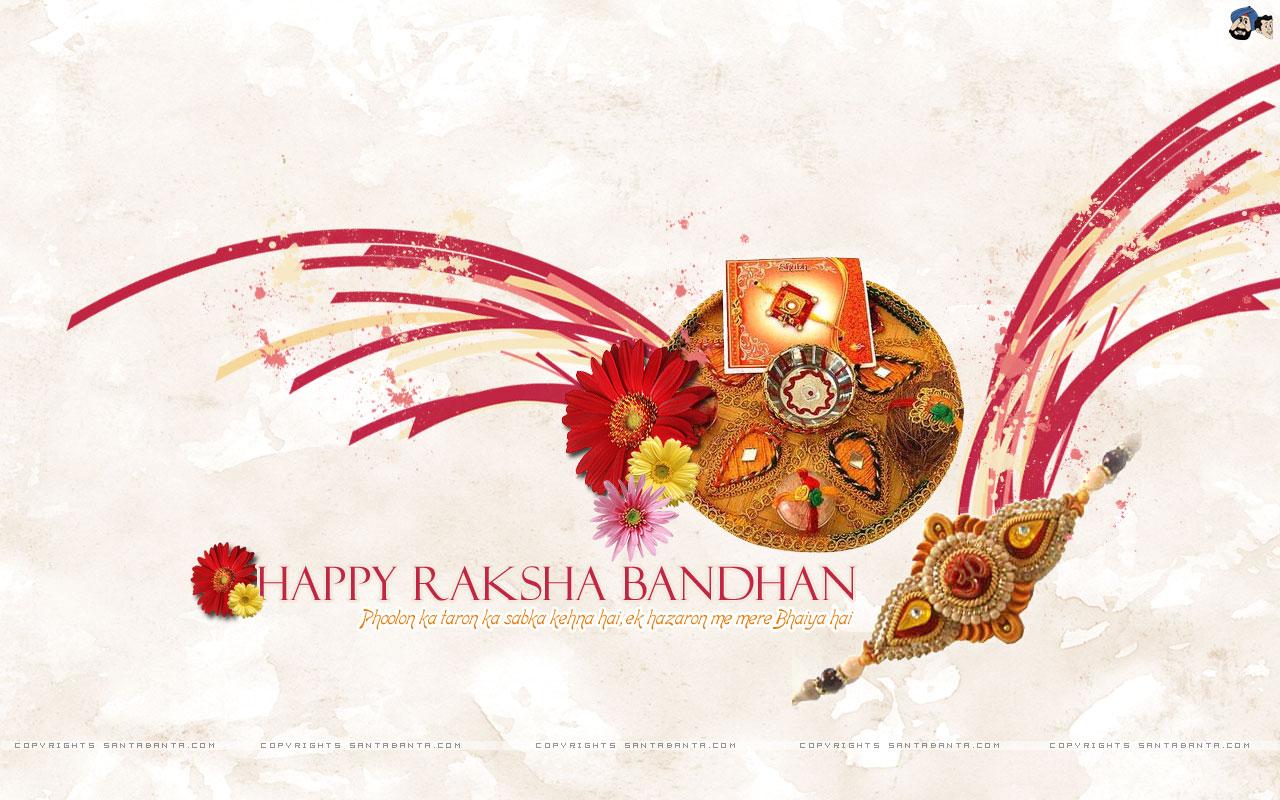 raksha bandhan - photo #29