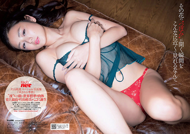 Hot girls Katayama Moemi japan victory secret 7