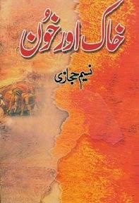 Khaak Aur Khoon Novel By Naseem Hijazi Pdf  Book