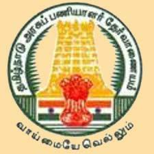 Block Health Statistician in the Family Welfare Dept. in Tamil Nadu Medical Subordinate Service