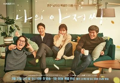 10 Drama Korea yang Akan Tayang di Bulan April 2018