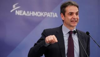 Μητσοτάκης: Η ΝΔ είναι η πανίσχυρη δύναμη αλλαγής για την Ελλάδα