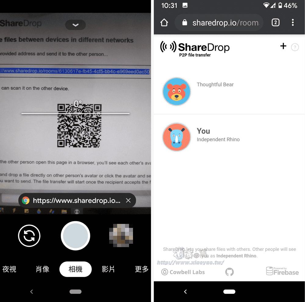 ShareDrop 線上檔案傳輸