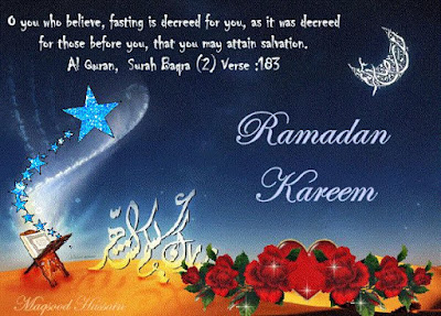 Ramadan kareem mubarak 2016 greetings quotes