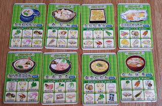 レシピ Recipe (わしょくレシピカード)