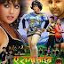 A Raja Line Par Aaja  Movie, Release Date, Actors, Actress, Songs, Photo, Video