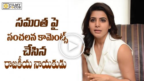Congress MLC Shabbir Ali Makes Sensational Comments on Samantha