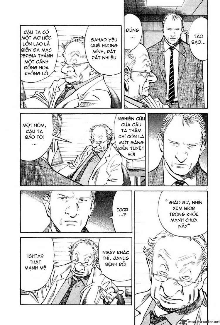 Pluto chapter 41 trang 7