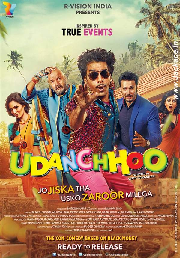 Udanchhoo First Look Poster 2