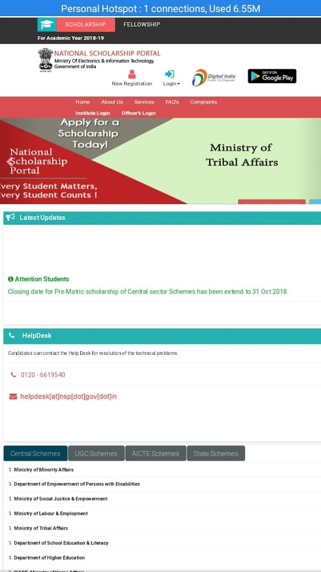 Pre-Matric Scholarship Date Extend Upto 31.10.2018.