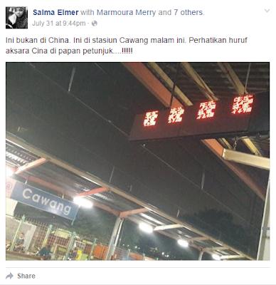 LCD Stasiun KA Cawang Rusak
