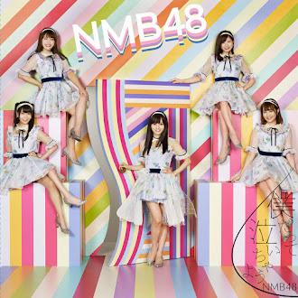 [Lirik+Terjemahan] NMB48 - Wasurete Hoshii (Aku Ingin Kau Melupakanku)