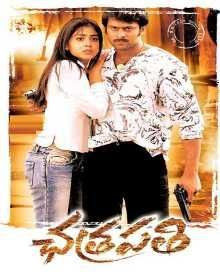 Chatrapathi movie