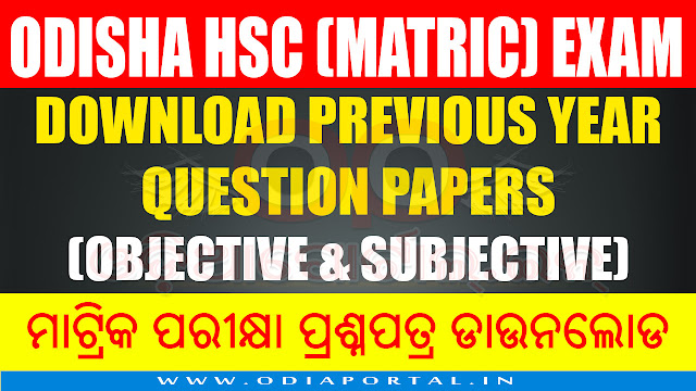 Odisha Matric HSC 10th Exam 2018 - Download All Question Paper PDF, Download All Question Paper in PDF of SLE, FLO, TLS/H, MTH, GSC, SSC. FL Odia (First Language Odia) SL English (Second Language English) TL Hindi/Sanskrit (Third Language Hindi/Sanskrit) MTH (Mathematics) GSC (General Science - SCP/SCL) SSC (Social Science - SSH/SSG), 2019 matric question papers download