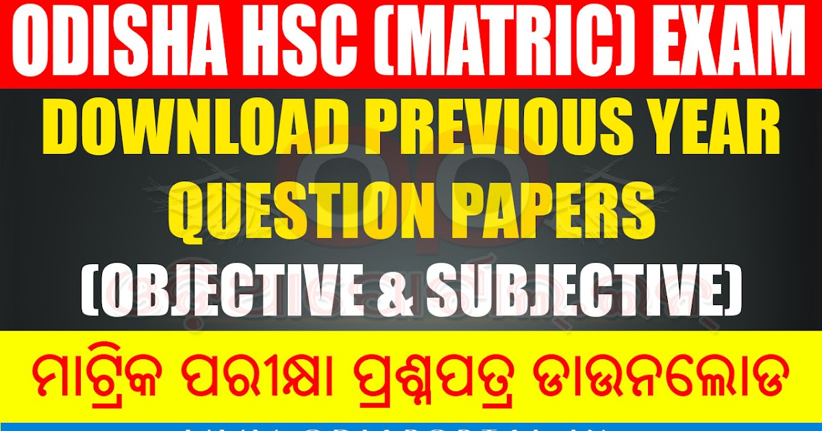 Pdf hsc board papers
