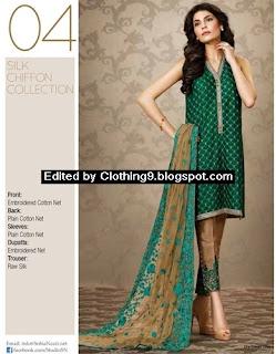Sobia Nazir luxury embroidered eid luxury silk