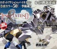 Jinki: Extend - Relation