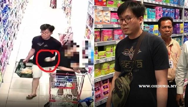 Lelaki Lakukan Onani, Simbah Air Mani Pada Wanita Di Pasaraya
