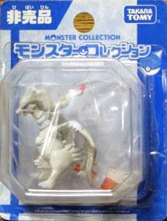 Reshiram figure overdrive Takara Tomy Monster Collection 2011 Takara Tomy promotion