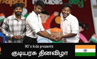 Nenapu Polapu | 90's Kids Republic Day | Parithabangal
