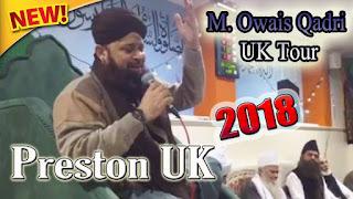 Muhammad Owais Raza Qadri | UK Tour Latest 3rd Mehfil e Naat January 2018
