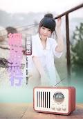 網路流行音樂電台 - Chinese POP Music (2020)