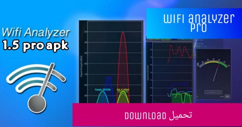 تحميل wifi analyzer pro