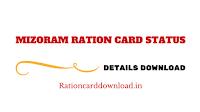 Mizoram_Ration_Card_Details_And_Status