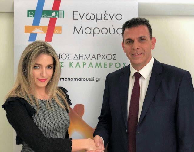 Συνέντευξη με τη Θεσπρωτή αερολιμενικό και υποψήφια δημοτική σύμβουλο στο Μαρούσι κα Τίνα Μαρτίνη