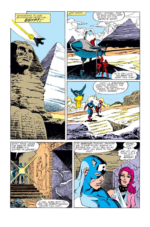 Captain America (1968) Issue #360 #293 - English 17