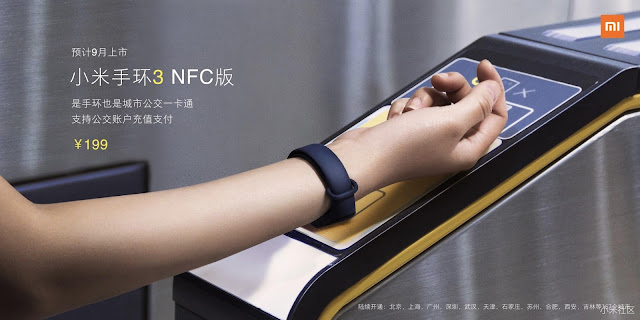 Mi Band 3 Officially Launched, even NFC is now on-board.