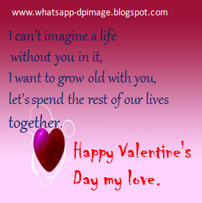 Romantic feelings Valentines Day Whatsapp DP Images