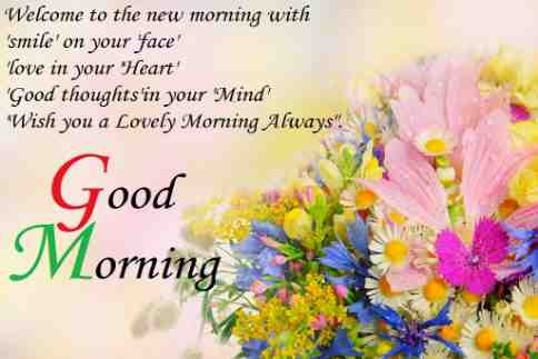 Latest 2016 Good Morning Quotes In English Sms